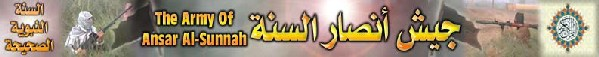site_institute_4-15-05_call_for_unification_of_mujahideen