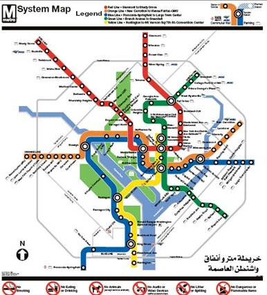 site-institute---8-11-05---jihadist-forum-member-advocates-a-chemical-weapon-attack-on-the-washington-metro-subway-system