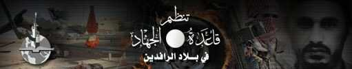 site-institute---8-3-05---aqii-audio-messages-from-members-of-the-groupْs-shariْa-committee,-sheikh-abu-islam-al-qahtani-and-sheikh-abu-hamza-al-baghdadi