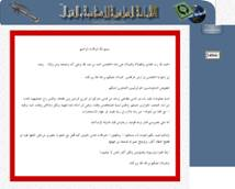 site-institute---7-26-05---salafist-group-for-call-and-combat-(gspc)-issues-a-message-to-the-mujahideen-in-iraq-about-the-algerian-diplomats