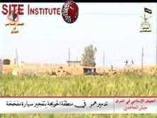 site-institute---7-5-05---islamic-army-&-mujahideen-army-attacks-on-japanese-forces-and-video-of-humvee-bombing-in-kirkuk