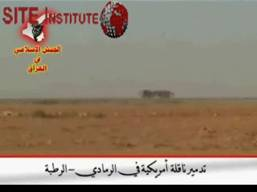 site-institute---10-26-05---the-islamic-army-in-iraq-video-of-truck-bombing-in-al-rotba,-firing-rockets-at-al-bakr-base
