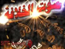"site-institute---10-6-05---second-broadcast-of-""the-voice-of-the-caliphate"""