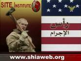 site-institute---8-15-06---anti-american-and-israel-propaganda-videos-from-hezbollah