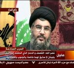 site-institute---8-15-06---hassan-nasrallah-speech-8-14-06