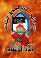 site-institute---12-14-06---aabss-statement-mujahideen-not-drop-weapons