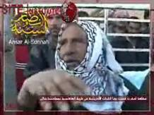 site-institute---12-26-06---aas-video-american-slaughtering-hashemiyat
