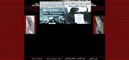 2-8-06---hizb-al-tahrir-in-denmark-issues-statements-denouncing-caricatures-of-the-prophet-muhammad