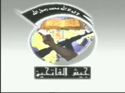 2-8-06---the-conquering-army-in-iraq-issues-a-statement-announcing-their-establishment,-and-releases-a-video-depicting-a-bombing-in-al-khalidiya