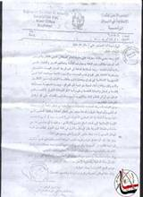 site-institute---2-21-06---a-flyer-from-the-supreme-council-of-islamic-revolution-in-iraq-found-and-distributed-by-muhammad's-army