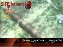 site-institute---1-16-06---a-video-by-the-islamic-army-in-iraq-shows-rocket-attacks-on-enemy-posts-in-several-areas-of-iraq