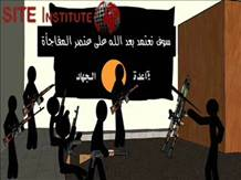 "site-institute---1-20-06---global-islamic-media-front-issues-a-flash-presentation-of-""stick-jihad"""