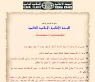 site-institute---7-24-06---preparing-the-muslim-nation-for-jihad-second-part-from-gimf-ebook