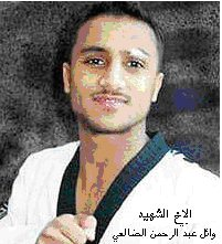 site-institute---7-26-06---yemeni-martyr-in-iraq---wael-al-dhaleai