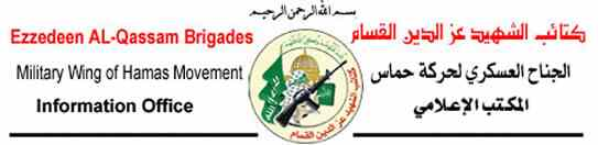 site-institute---7-3-06---hamas,-prc,-ia-deadline-for-demands-and-israeli-soldier