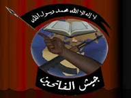 site-institute---7-5-06---ca-announces-martyrdom-of-emir-in-al-ramadi