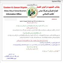 site-institute---6-26-06---hamas,-prc,-ia-demands-for-information-about-captured-israeli-soldier