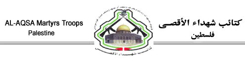 site-institute---6-29-06---al-aqsa-martyrs-in-palestine-claims-to-have-fired-chemical-rocket