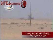 site-institute---6-7-06---imim-videos-of-attacks-on-vehicles-in-haditha,-howeija,-and-baquba
