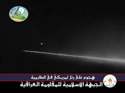 site-institute---5-25-06---ja'ami-videos-of-nighttime-attacks-on-american-vehicles