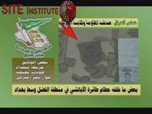 site-institute---4-13-07---hamas-of-iraq-apache,-video-of-ids,-maps