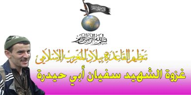 site-intel-group---12-13-07---jfm-analyzes-aqim-message