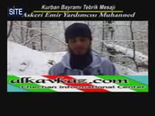 site-intel-group---12-17-07---commander-muhannad-video-eid-al-adha