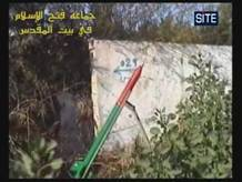 site-intel-group---12-26-07---fig-palestine-rocket-ashkelon