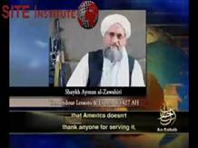 site-institute---2-12-07---zawahiri-audio-tremendous-lessons-events-1427
