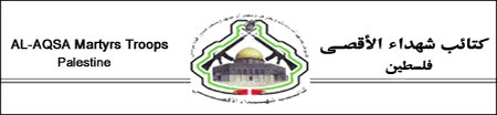 site-institute---6-14-07---aamb-responds-to-hamas-gaza-strip