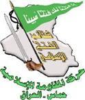 site-institute---6-5-07---hamas-of-iraq-deny-talabani-negotiations
