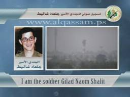 site-intel-group---6-25-07---eqb-video-message-gilad-shalit