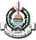 site-institute---3-12-07---hamas-response-to-zawahiri-accusations