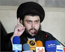 site-institute---3-8-07---sadr-statement-occassion-karbala-attacks