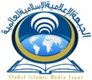 site-intel-group---11-12-07---interview-army-of-islam-commander,-gimf