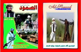 site-intel-group---11-9-07---taliban-15th-issue-al-sumoud,-first