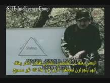 site-intel-group---10-16-07---al-boraq-media-video-ultimate-sniper