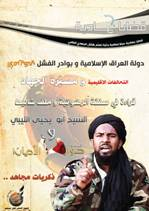 site-intel-group---8-13-08---yaqeen-issues-of-jihad-no.1