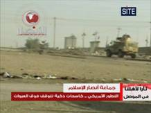 site-intel-group---7-9-08---aai-video-smart-bombing-mosul