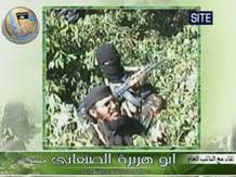 site-intel-group---6-12-08---aqy-video-interview-shariah-official