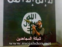 site-intel-group---3-12-09---mujahideen-network-wassim-martyr