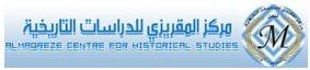 site-intel-group---5-13-09---sibai-maqreze-ibn-al-sheikh-al-libi