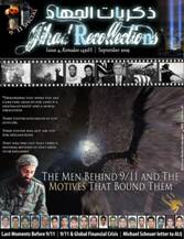 site-intel-group---9-12-09---jihad-recollections-9-11-issue