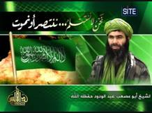 site-intel-group---8-9-10---aqim-wadud-refuse-surrender