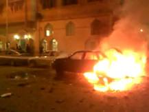 SITE Intel Group - 1-4-11 - Alexandria Bombing QAJ Instigation