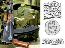 site-intel-group---2-10-11---snj-report-taliban-youtube-1