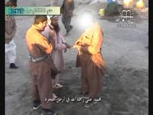 site-intel-group---9-7-11---tip-video-statement-hotan-kashgar