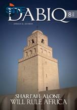 site-intel-group---3-30-15---is-dabiq-8