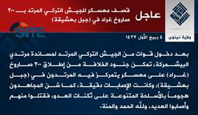 IS Claims Firing 200 Rockets at Turkish Army Camp in Ninawa Seizing Two Areas in Offensive