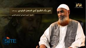 AQAP Official Ex Gitmo Detainee Gives Eulogy for AQIM Shariah Head Reminds to Attack West